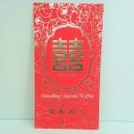 (6pcs) Angpow Packets 6501 L Size